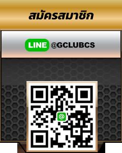 qr code gclub online